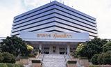 Khum Klao Building